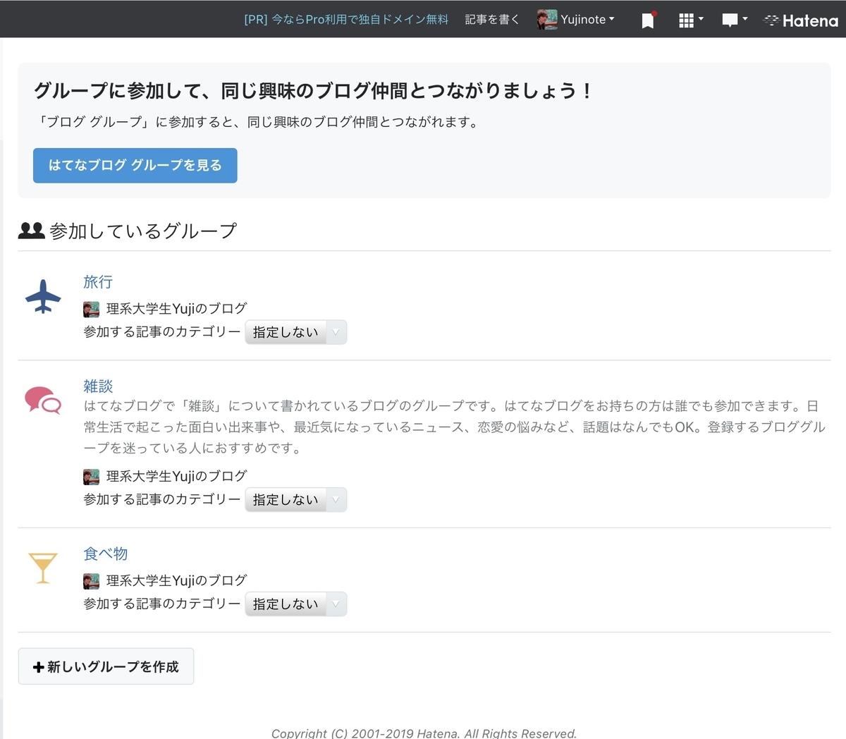 f:id:Yujinote:20191126012642j:plain