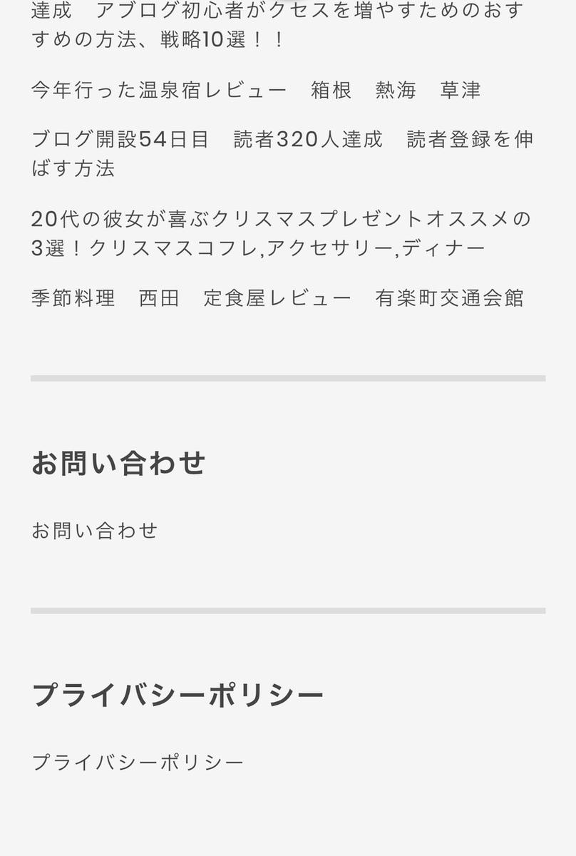 f:id:Yujinote:20191127050400j:plain