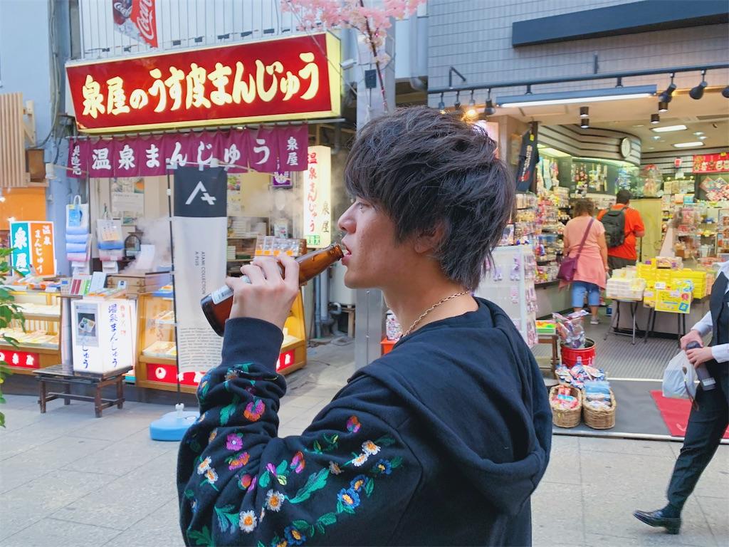 f:id:Yujinote:20191128013027j:image