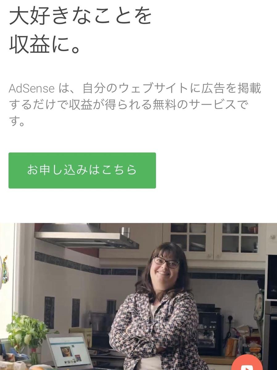 f:id:Yujinote:20191129015127j:plain