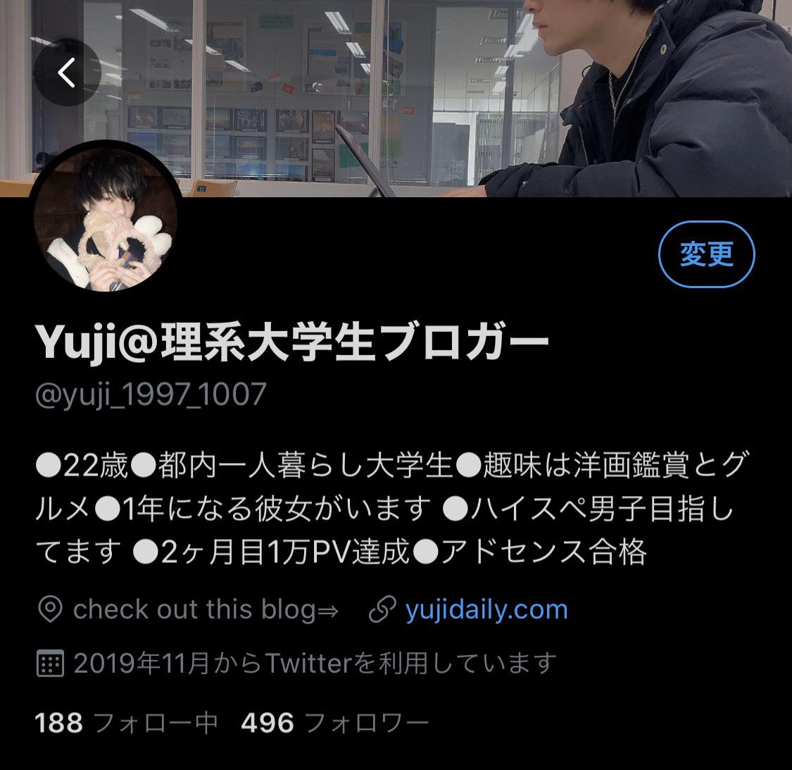 f:id:Yujinote:20191201002857j:plain