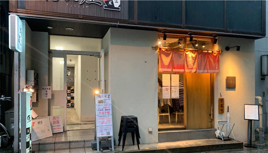 f:id:Yujinote:20191202163943j:image
