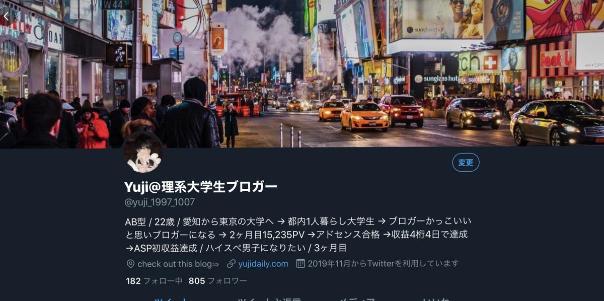 f:id:Yujinote:20191218100251j:plain