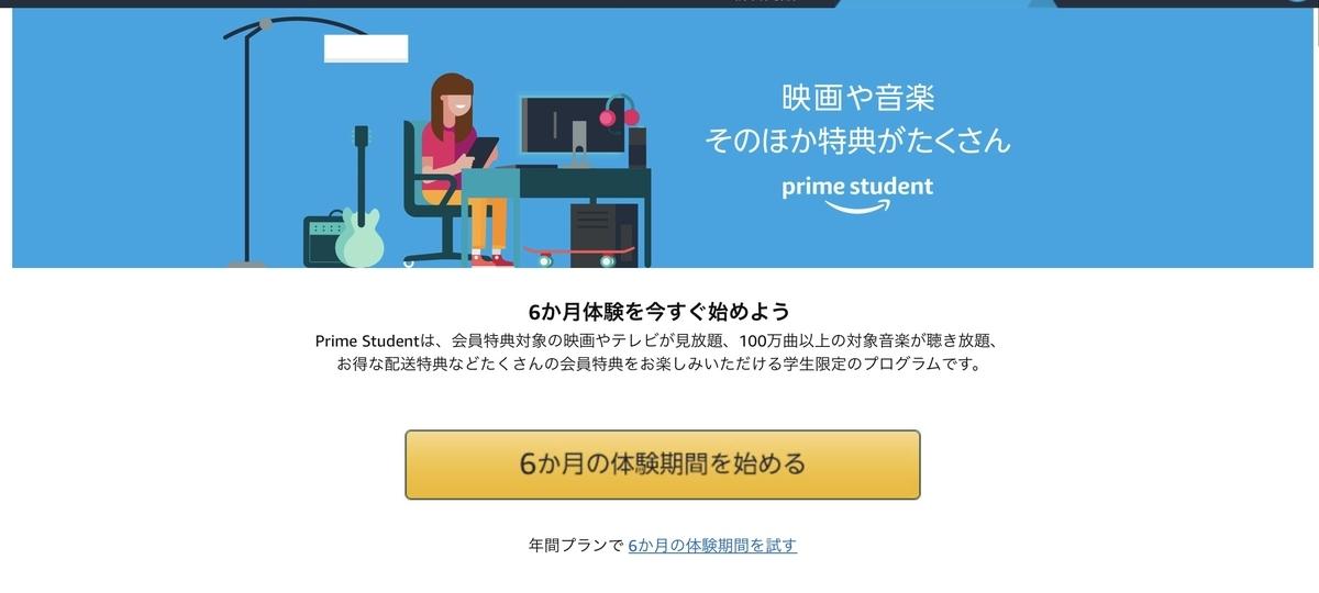f:id:Yujinote:20200402145825j:plain
