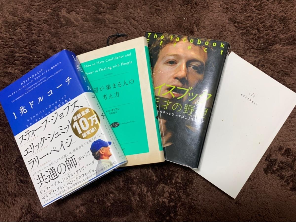 f:id:Yujinote:20200413152551j:plain