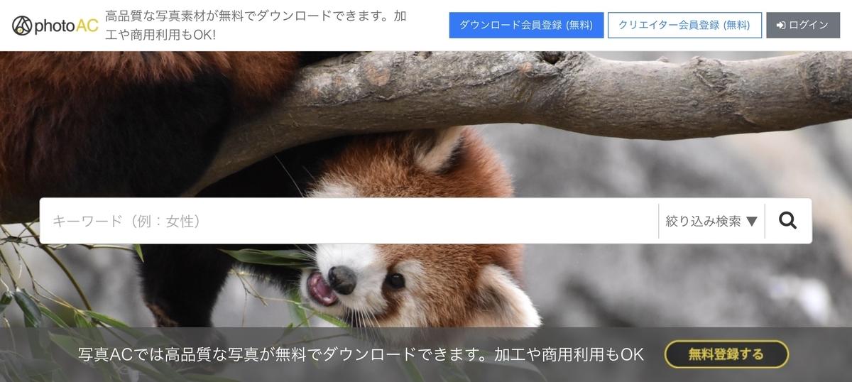 f:id:Yujinote:20200414102302j:plain