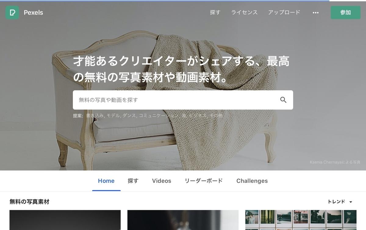 f:id:Yujinote:20200414110049j:plain