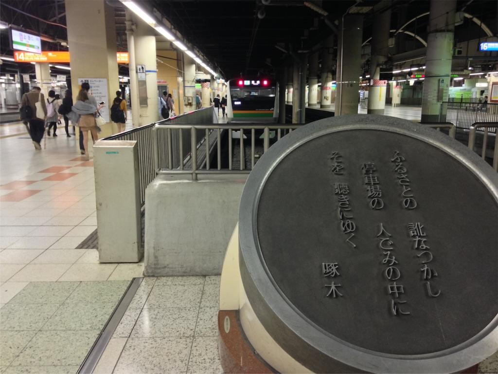 f:id:Yujiro_K:20160923012210j:image