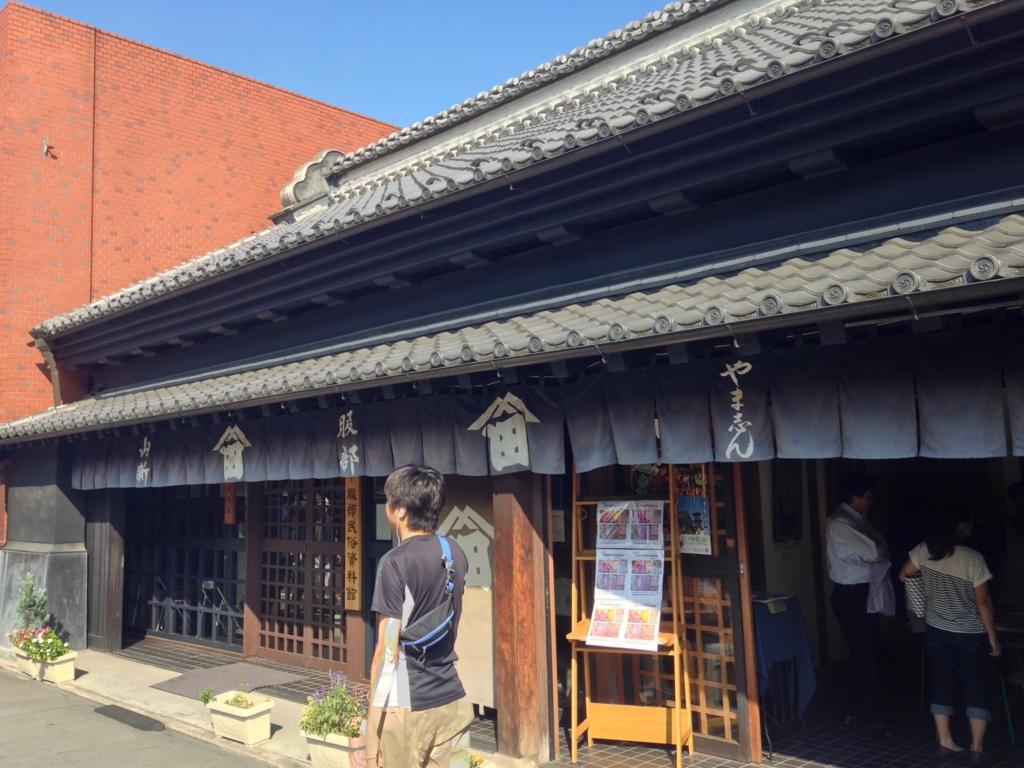f:id:Yujiro_K:20161003073445j:plain