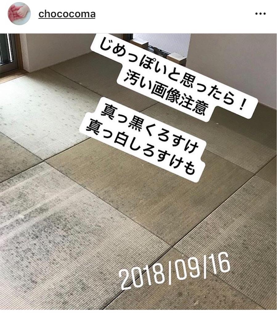 f:id:Yuka3:20181113224718j:image