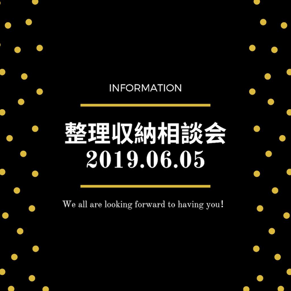 f:id:Yuka3:20190525171628p:image