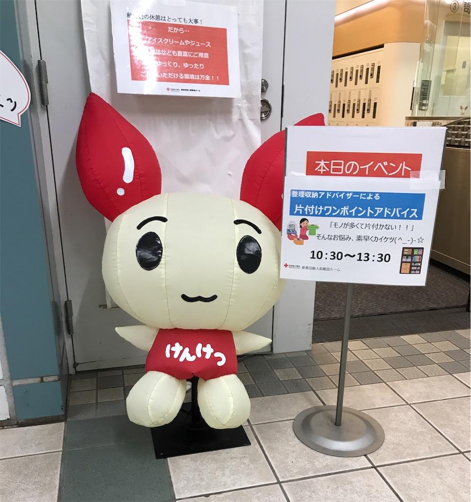 f:id:Yuka3:20190701122354j:plain