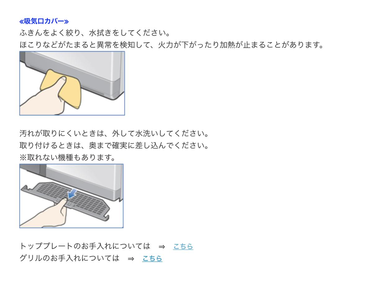 f:id:Yuka3:20190802121344p:plain