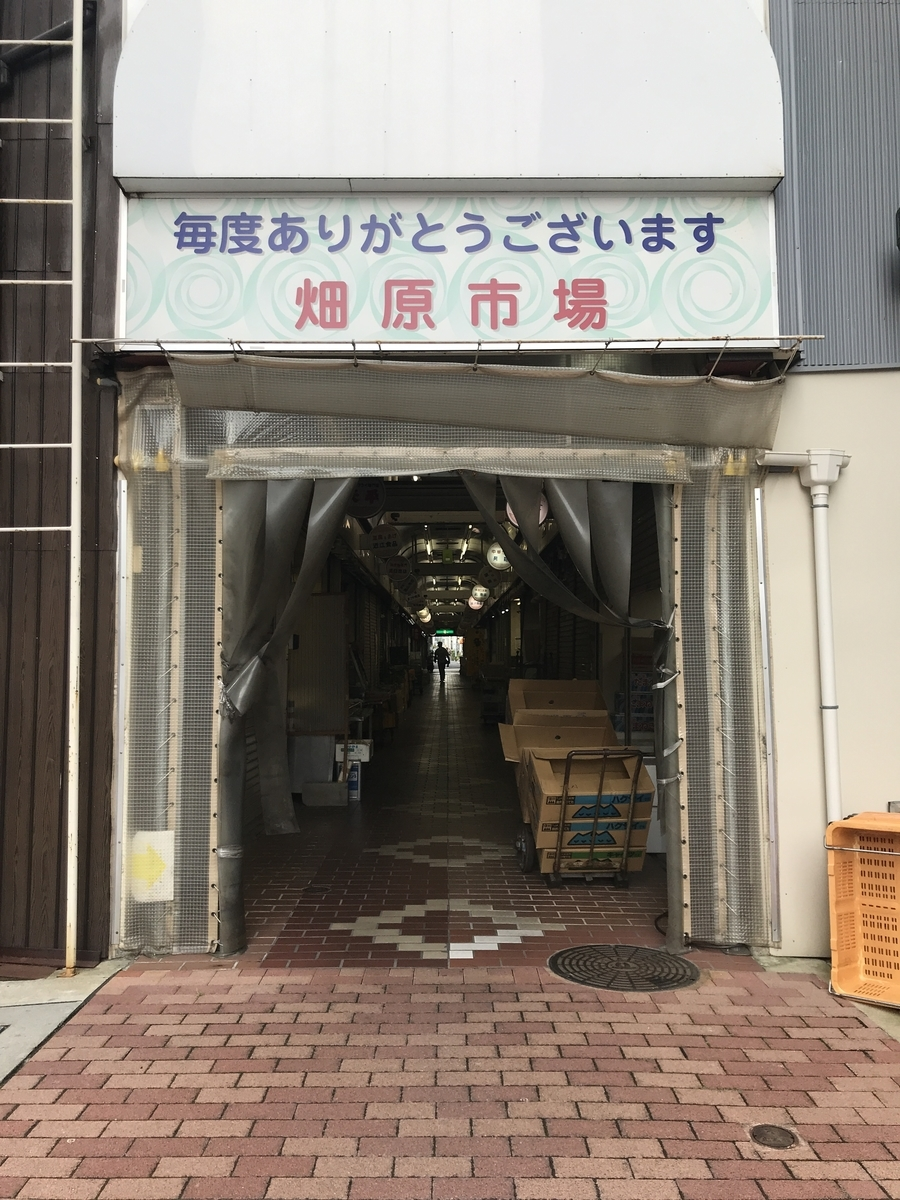f:id:Yuka3:20191021141508j:plain