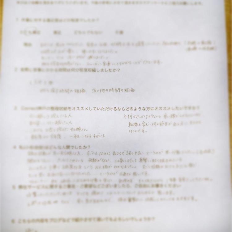 f:id:Yuka3:20200130223609j:plain