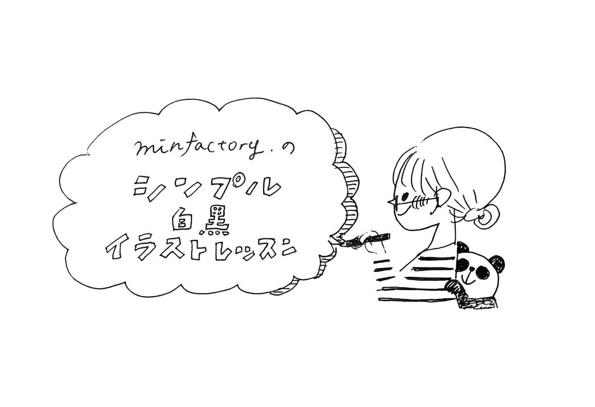 f:id:Yuka3:20200609160016j:plain