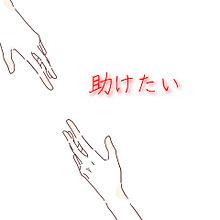 f:id:YukaYuka-atopy:20170723214425j:plain