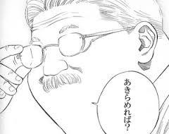 f:id:YukaYuka-atopy:20170725205930j:plain