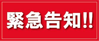 f:id:YukaYuka-atopy:20170727205211p:plain