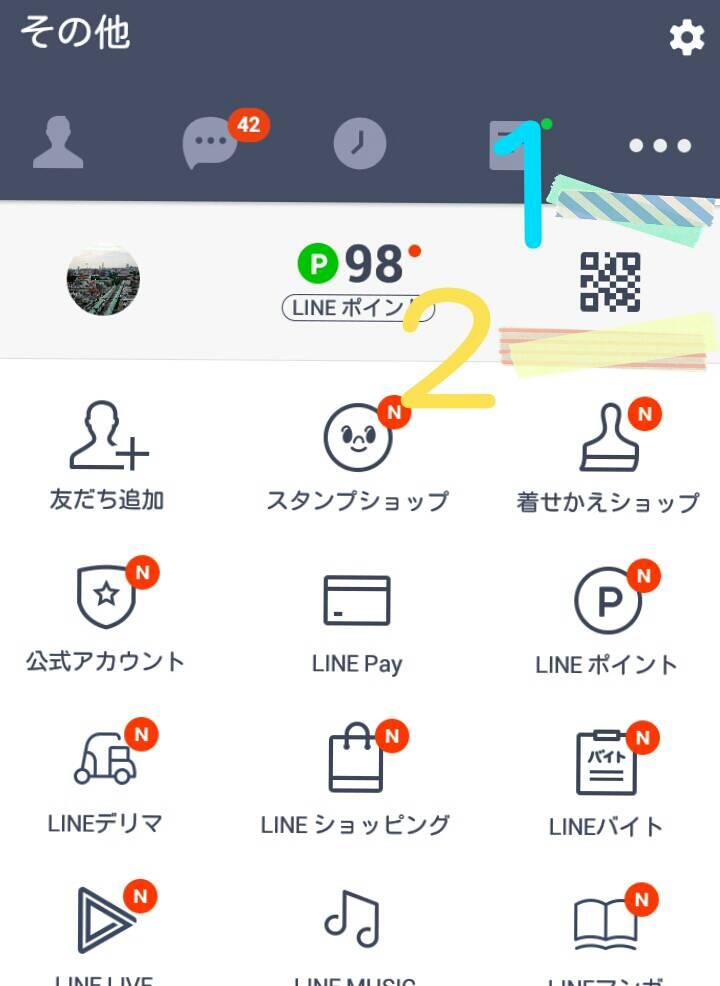 f:id:YukaYuka-atopy:20170803211553j:plain