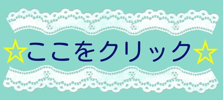 f:id:YukaYuka-atopy:20170808224929j:plain