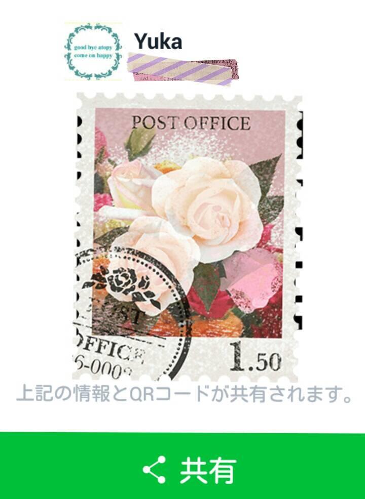 f:id:YukaYuka-atopy:20170809161558j:plain