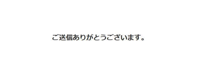 f:id:YukaYuka-atopy:20170816024348j:plain