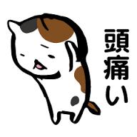 f:id:YukaYuka-atopy:20170826082303p:plain