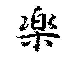 f:id:YukaYuka-atopy:20170827124448p:plain