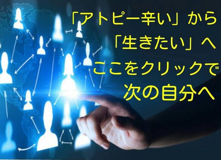 f:id:YukaYuka-atopy:20170916062452j:plain