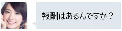 f:id:YukaYuka-atopy:20171018040425j:plain