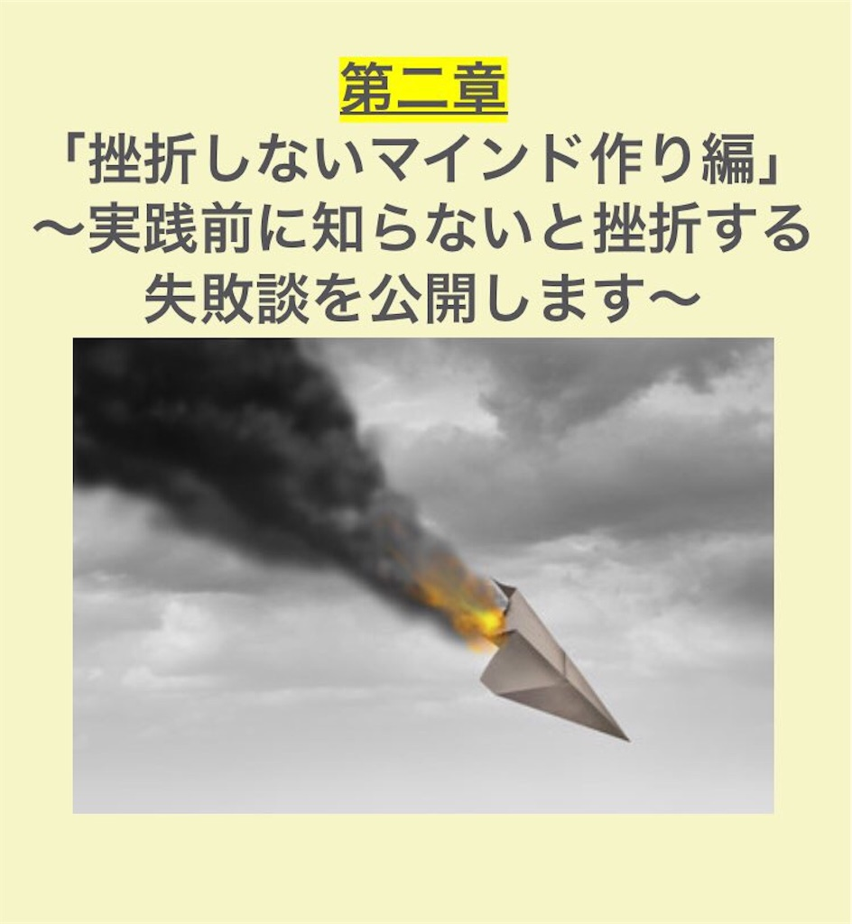 f:id:YukaYuka-atopy:20171116194325j:image