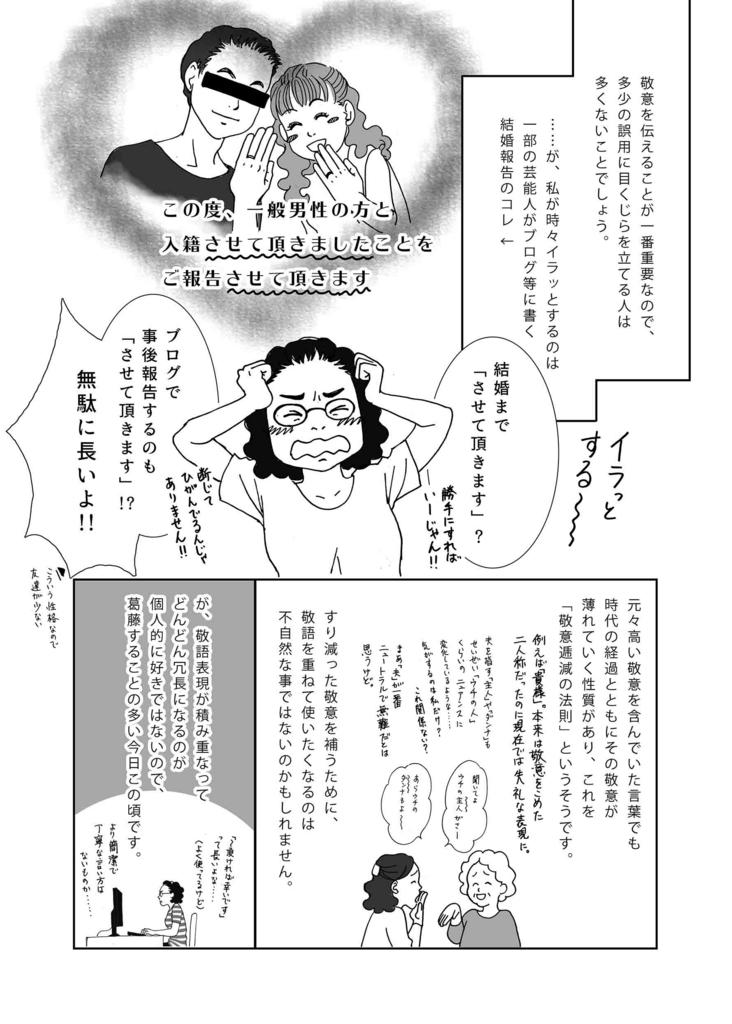 f:id:YukariMishima:20171120221636j:plain