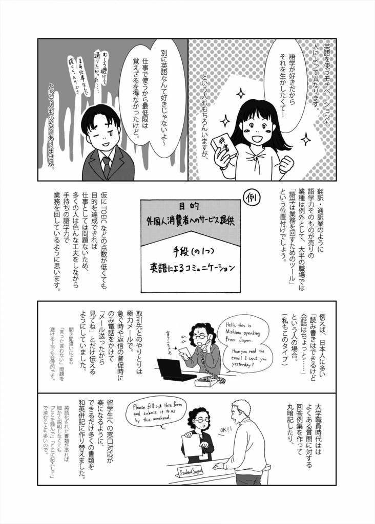 f:id:YukariMishima:20171125213513j:plain