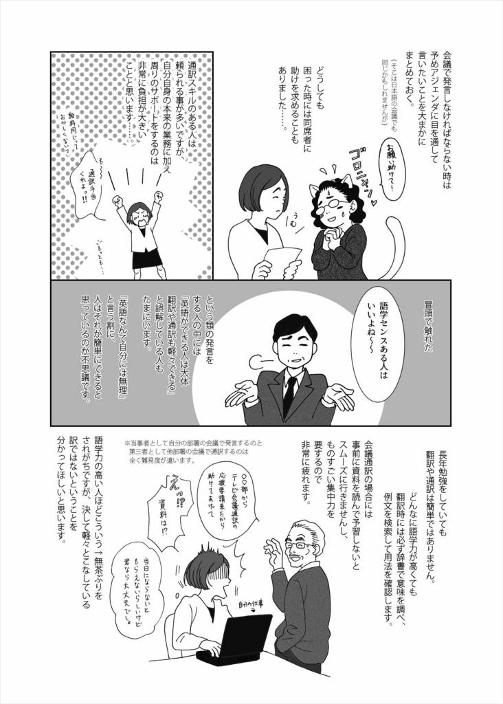 f:id:YukariMishima:20171125213534j:plain