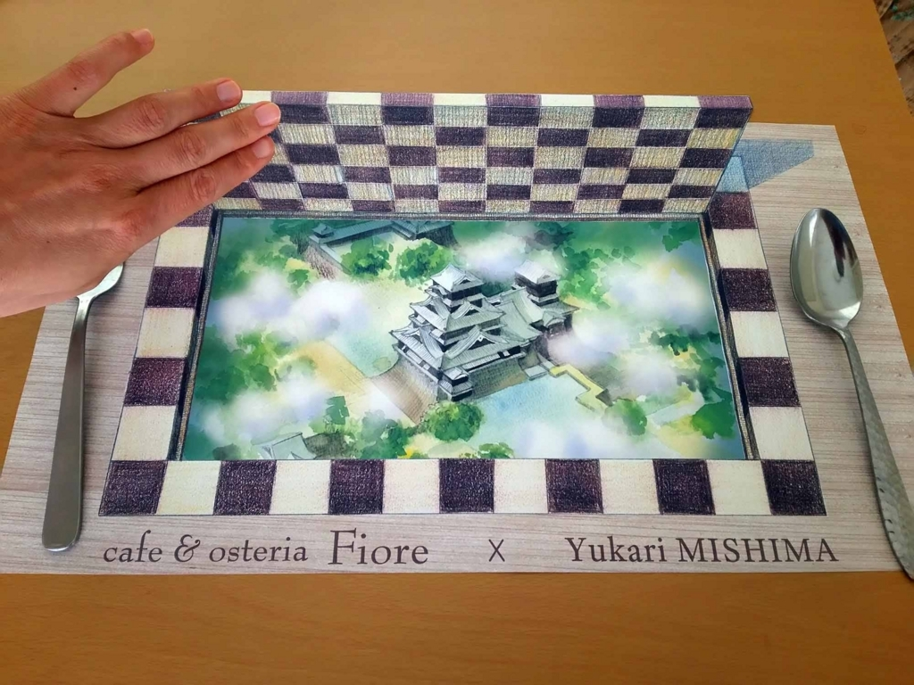 f:id:YukariMishima:20171224151306j:plain