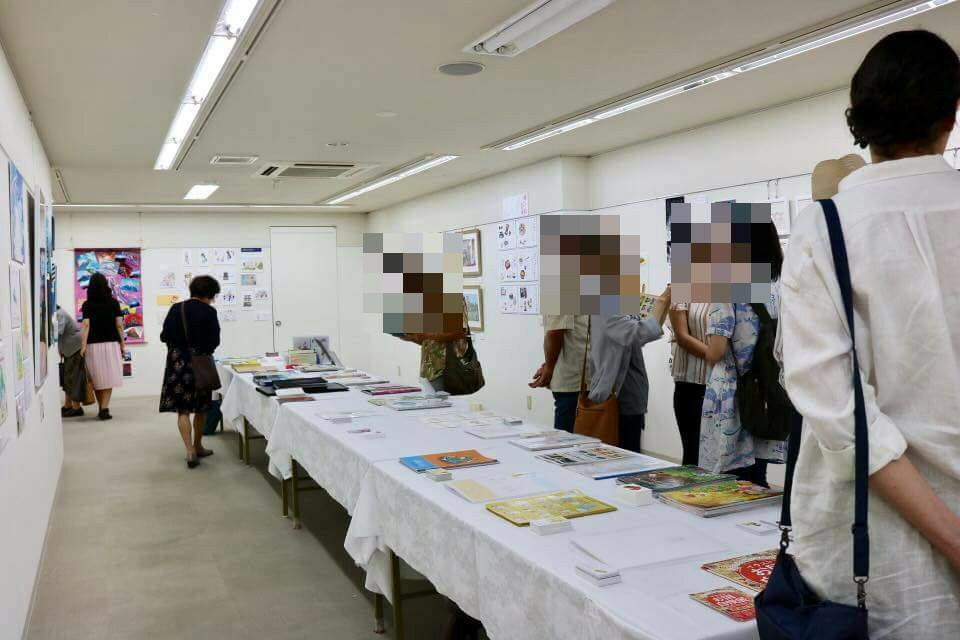 f:id:YukariMishima:20171229140159j:plain