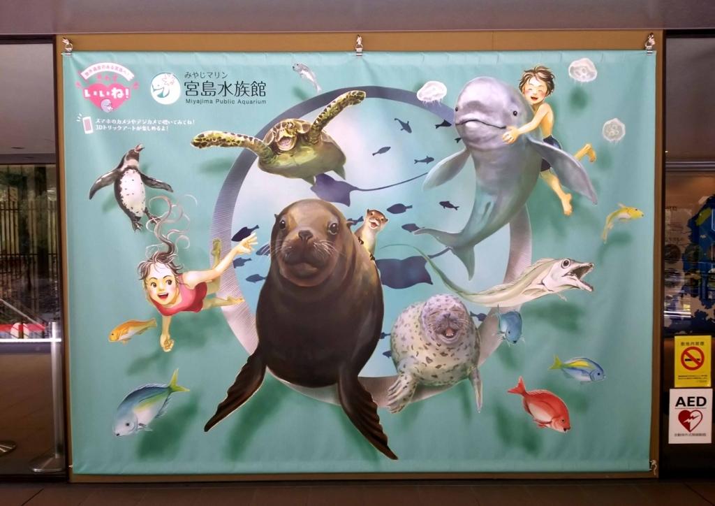 f:id:YukariMishima:20180416090449j:plain