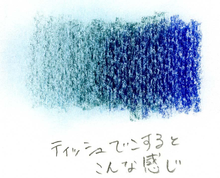 f:id:YukariMishima:20180824181642j:plain