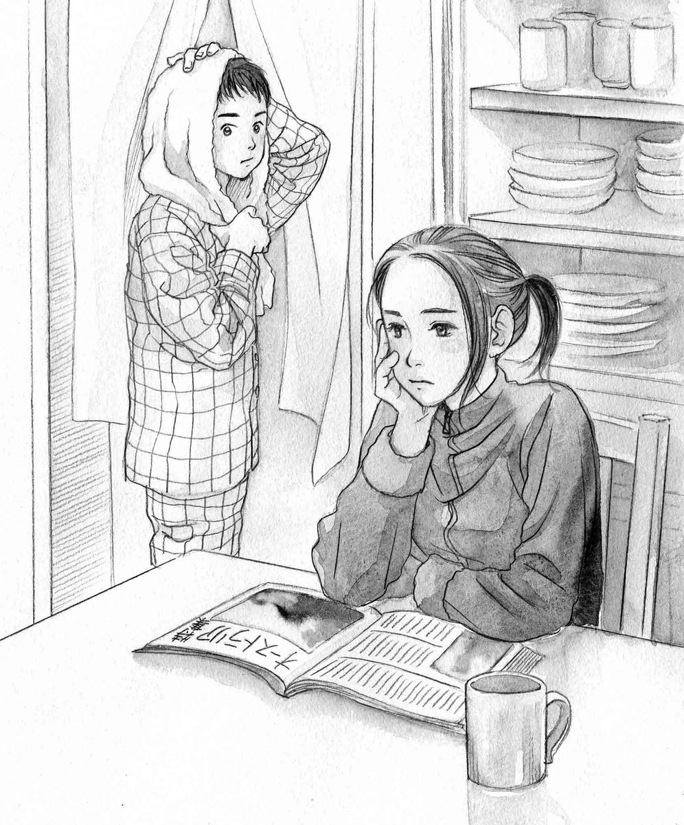 f:id:YukariMishima:20190428132535j:plain