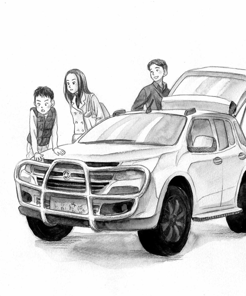 f:id:YukariMishima:20190428150831j:plain