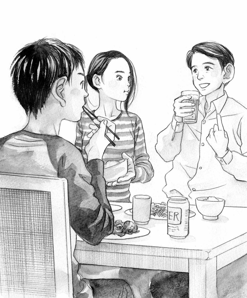 f:id:YukariMishima:20190428151355j:plain