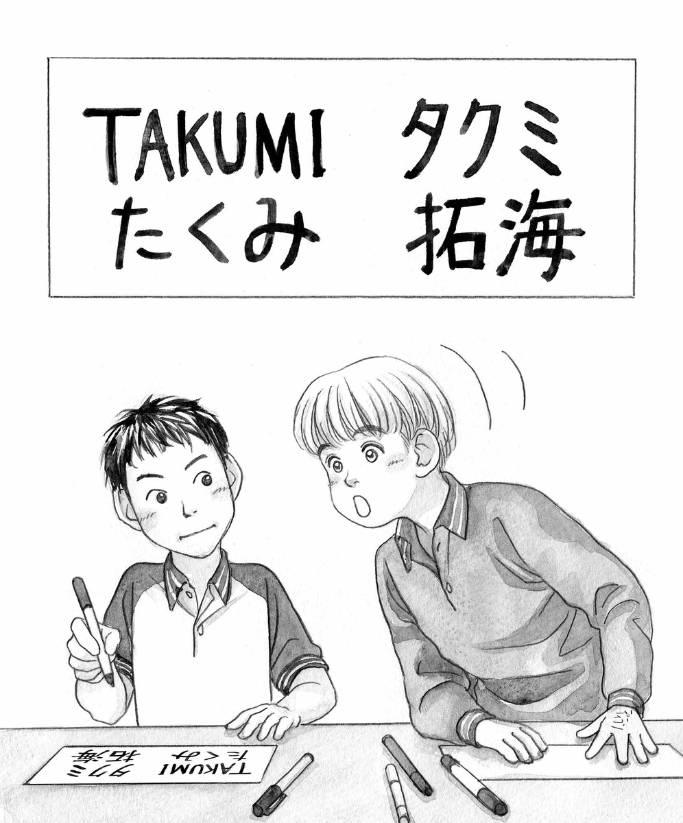 f:id:YukariMishima:20190428152304j:plain