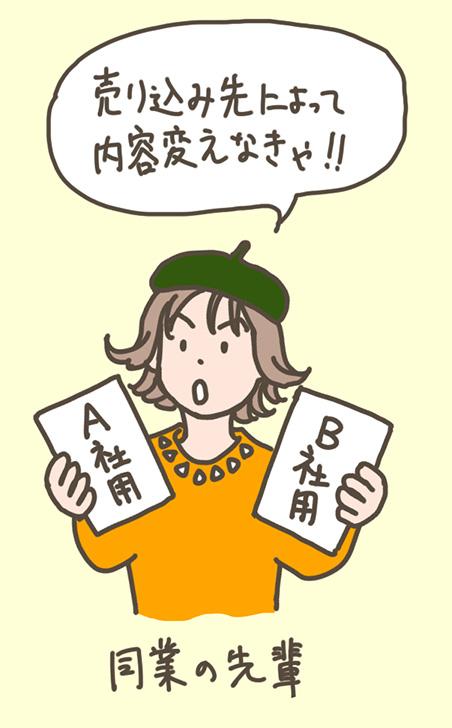 f:id:YukariMishima:20190706223040j:plain