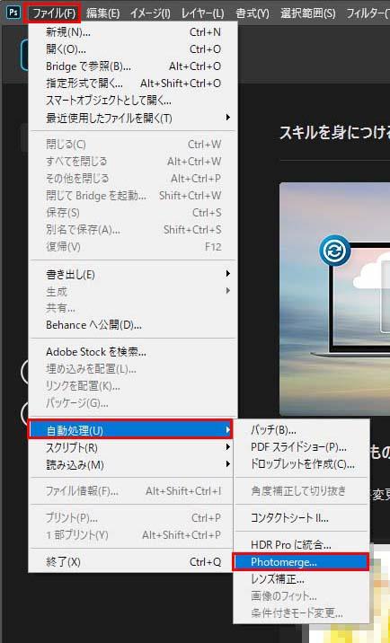 f:id:YukariMishima:20200201113653j:plain