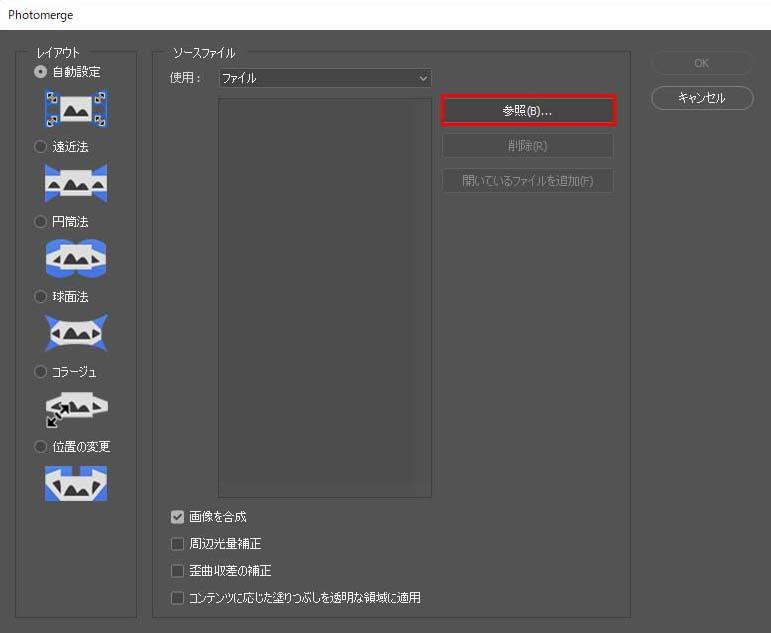 f:id:YukariMishima:20200201113700j:plain