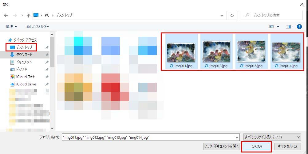 f:id:YukariMishima:20200201113709j:plain