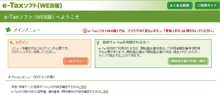 f:id:YukariMishima:20210210215857p:plain