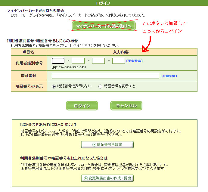 f:id:YukariMishima:20210210215932j:plain