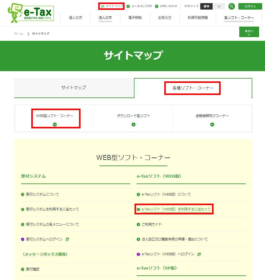 f:id:YukariMishima:20210210220705j:plain